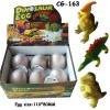 big growing dinosaur egg toy