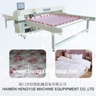 COMPUTER SINGLE HEAD QUILTING MACHINE,HXD-28 COMPUTERIZED SINGLE NEEDLE QUILTING MACHINE,HXD-30 COMPUTERIZED QUILTING MACHINE