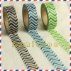 japanese washi tape wholesale,Hot sales 2012 scrapbooking products