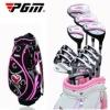 Women's left handed PGM JSF F35 Complete golf set