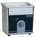 XO-80 Ultrasonic Cleaner