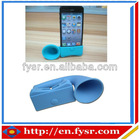 silicone megaphone silicon mini megaphone for cellphone