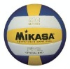 promotion rubber volleyball