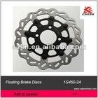 1G450-2A Brake Disc