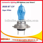 HOT SALE!!! Super White Hod Bulb H7 12V 55W Intelligent Car Lighting Halogen Bulbs