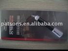 Carbon Fibre Antenna