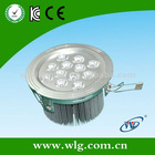 2012 New 12w led ceiling downlight