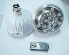 YJ-9802A remote controlled bulb & LED emergency lamp