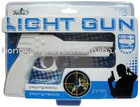 game accessories light gun
