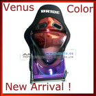 Car Sport Seats SPS05 (Venus Color)