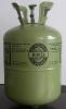 Fluorine Refrigerant (R402A)