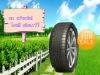GCC PCR Tyre 175/70R13