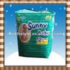 Environmental Sweet baby diaper in bales