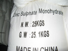 Monohydrate Zinc sulphate 98%