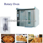 diesel Rotary bakery oven (32 trays)--(CE&ISO-9001 Approval,Manufacturing)