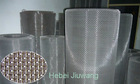 Stainless steel wire mesh(AISI304)