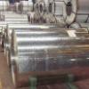 Steel Strip/Coil