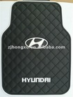 High quality latex universal car mats with auto logo,auto accessories