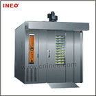 Big Out Diesel,Gas Or Electric Bakery Rotary Oven Machine Or Equipment