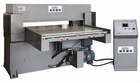 Automatic feeding precision four-column hydraulic plane rubber cutting machine