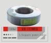 TTA-008 Speaker Wire