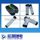 36v10ah electric bike battery packs