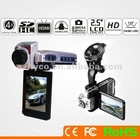 1080P video recorder
