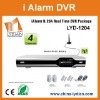 H.264 Real Time Police DVR - 4 Channel