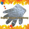 LDPE disposable plastic gloves