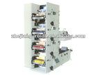 NDS-320B Print cutting Sticker Machine