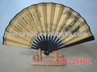 2011 chinese style palace fan,silk fan