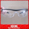 JIEXING Brand Safety glasses