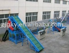 PP/PE Film Washing and Recycling Machine