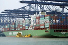 Shantou Shipping FCL container to POLAND---Janny