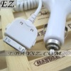 White Car Charger Adapter Use for ipad @IP-634