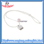 Silicone Neck Strap For iPhone White