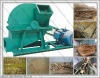 Newly technology sawdust forming machine 0086 15333820631