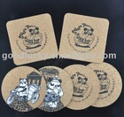 pure cork coaster/promotional coaster(silk screen logo)
