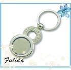 Singapore Keychain FLD--10102916