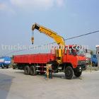 XCMG 8 Tons Cargo Crane Truck