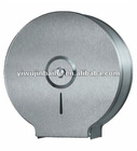 stainless steel paper dispenser for 2012
