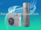 65 C high temperature hot water heat pump water heater