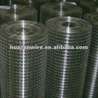 welded wire mesh(manufacture & plant)