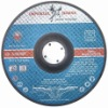 T42 Reinforced depressed center abrasive cutting discs for steel