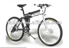BT-EMB13 electric alloy frame foldable bike and lithium battery