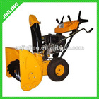 Snow Thrower 11HP(Snow cleaning machine)