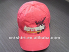 Cheap promotional cap with embroidered logo front