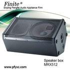 MRX512 Pa speaker