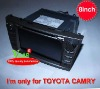 special car DVD player 8 inch for Toyota Camry