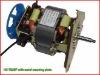 Food Mixer Parts HC-7025F